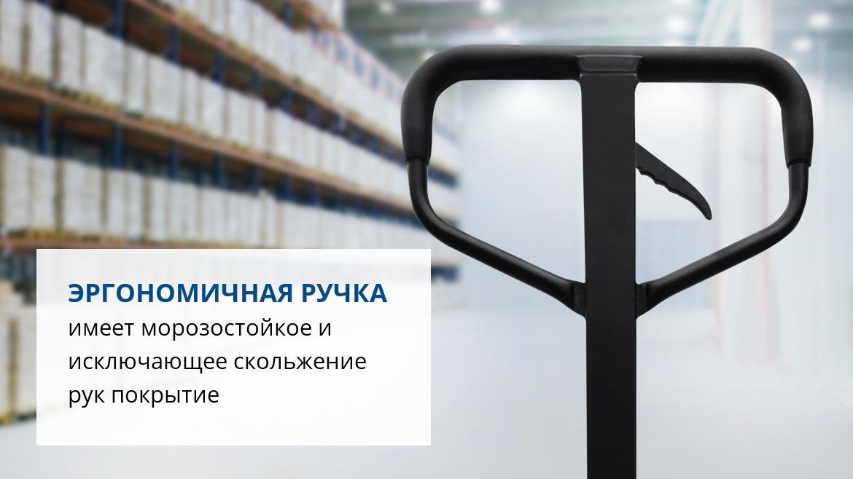 Гидравлическая тележка PROLIFT AC30 (резина)