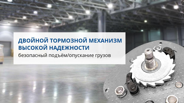 Таль ручная цепная GEARSEN HSZ-C 0,5т, 3м