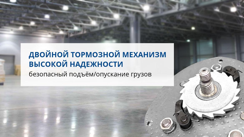 Таль ручная рычажная GEARSEN HSH-C  6т, 9м