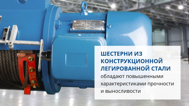 Таль электрическая канатная GEARSEN CD  10,0т, 12м (380В)