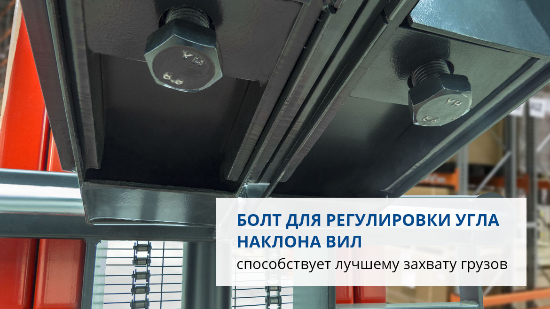 Ручной штабелер SDF 1530
