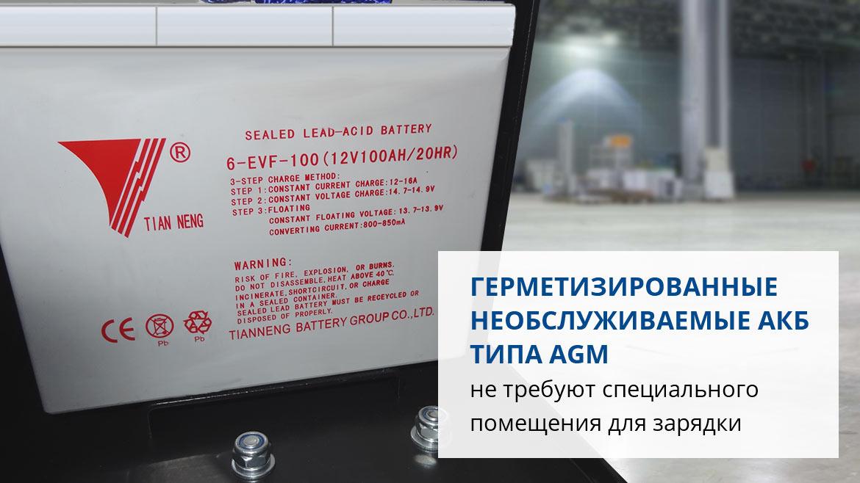 Самоходный штабелер PROLIFT SDR 1016