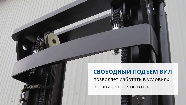 Самоходный штабелер PROLIFT SDR 1556