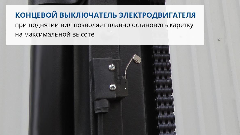Самоходный штабелер PROLIFT SDR 1650
