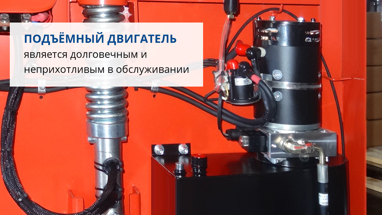 Самоходный штабелер PROLIFT SDR 1545S li-ion