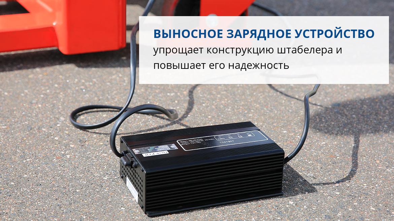 Электрический штабелер PROLIFT SPN 1530